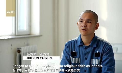 چین: سنکیانگ میں انسداد دہشت گردی و انتہا پسندی کی راہ میں حائل چیلنجز: سنکیانگ میں تعلیم یافتہ نوجوان کیسے انتہا پسندوں کا آلہ کار بن جاتے ہیں؟