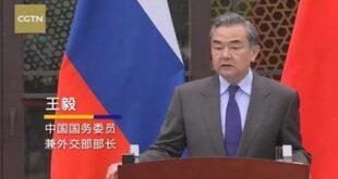 چین عالمی طاقت کے طور پر وباء کے خلاف اپنا کردار ادا کر رہا ہے، چینی وزیر خارجہ