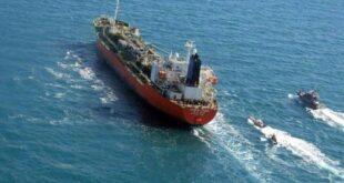 ایران نے جنوبی کوریا کے بحری جہاز اور کپتان رہا کر دیا