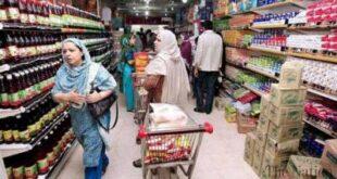 حکومت کا 7 ارب 80 کروڑ روپے کے خصوصی رمضان پیکج کا اعلان
