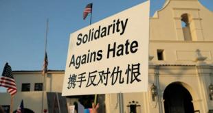 """امریکہ """" انسانی حقوق """" کو چین پر حملہ کرنے کے ہتھیار کے طور پر استعمال کر رہا ہے"""