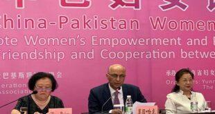 کھون منگ میں چین و پاکستان کی خواتین کا پہلا اعلی سطحی خواتین فورم