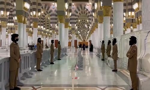 مسجد نبوی کی حفاظت کے لیے بھی درجنوں خواتین سیکیورٹی افسران تعینات
