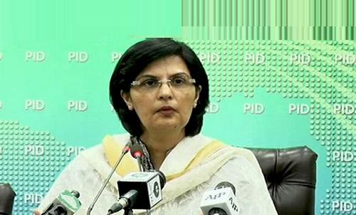 غریب طبقے کو بڑھنے کے مواقع فراہم کرنا وزیراعظم عمران خان کی پالیسی کا محور ہے، ڈاکٹر ثانیہ نشتر