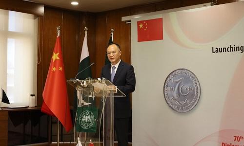 چین سفارتی پالیسی میں پاکستان کے ساتھ اپنے تعلقات کو انتہائی اہمیت دیتا ہے، چینی سفیر