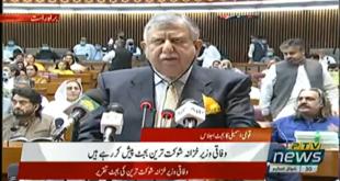 وفاقی وزیر خزانہ قومی اسمبلی میں آئندہ مالی سال 2021-22ء کا مجوزہ بجٹ پیش کررہے ہیں