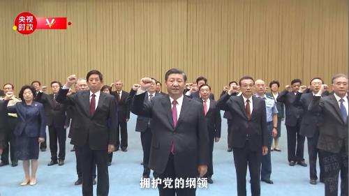 چینی صدر شی جن پھنگ کا چینی کمیونسٹ پارٹی کی تاریخ کے حوالے سے منعقدہ نمائش کا دورہ