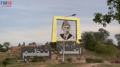 اسلام آباد میں بابائے قوم کی یادگاری پورٹریٹ