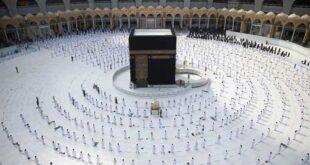 رواں سال کورونا کے باعث صرف سعودی شہری و رہائشی ہی حج ادا کر سکیں گے