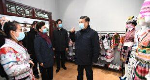 چینی صدر کے ساتھ چینی روایتی ثقافت کو محسوس کریں