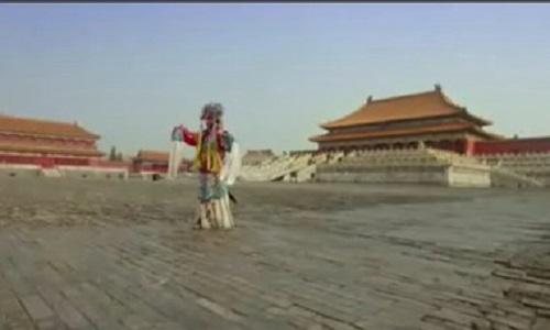 چینی ثقافتی اور قدرتی ورثہ کا دن