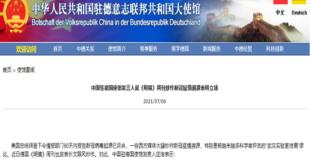 جرمن جریدے کی کورونا وائرس کی ابتدا کے بارے میں مضمون پر چینی سفارتخانے کی تنقید