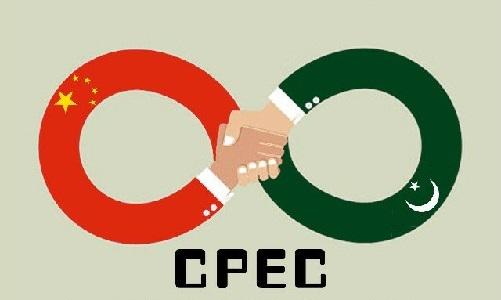 سی پیک جوائنٹ ورکنگ گروپ کا اجلاس 16 جولائی کو ہوگا، حکام سی پیک اتھارٹی
