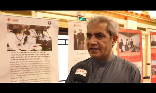 پاکستان اور چین کی دوستی کو مزید مستحکم کرنے کے لئے FM98 ایک اچھا میڈیم ہے، مرکزی نائب صدر پی ٹی آئی عمر سرفراز چیمہ