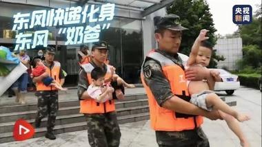 سیلاب سے متاثرہ صوبے حہ نان کے ایک یتیم خانے سے چینی فوجیوں کی جانب سے بچوں کی منتقلی کی ویڈیو کی تحسین