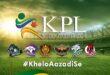 کشمیر پریمیئر لیگ کے ٹکٹوں کی آن لائن فروخت شروع