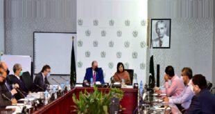 ڈاکٹر ثانیہ نشتر کی ورلڈ بینک کے ریجنل نائب صدر سے ملاقات