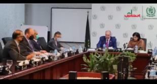 عالمی بینک کے جنوبی ایشیا کے علاقائی نائب صدر ہارٹ وِگ شیفر کا احساس دفاتر کا دورہ