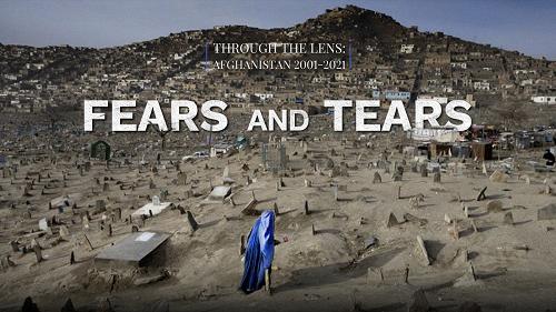 افغانستان میں خوف اور آنسوؤں کی کہانی