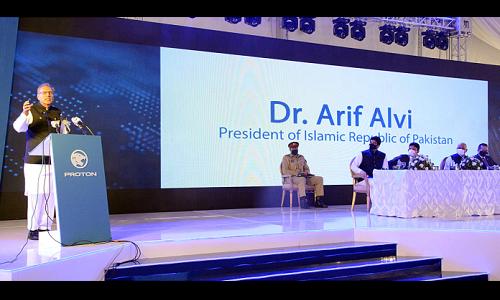 کراچی: صدر مملکت ڈاکٹر عارف علوی کا پروٹون کے پلانٹ کی افتتاحی تقریب سے خطاب