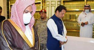 وزیراعظم عمران خان کی روضہ رسول ﷺ پر حاضری