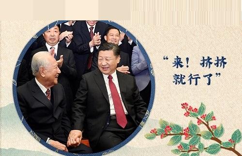 چینی صدر کی جانب سے بزرگوں کے امور سے متعلق اہم ہدایات